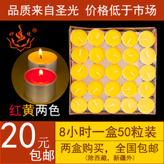 Свеча Light butter lamps 50
