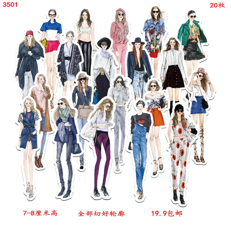 3501手账贴纸包 手绘模特街拍美女 女孩服装搭配 20枚 7-8cm长
