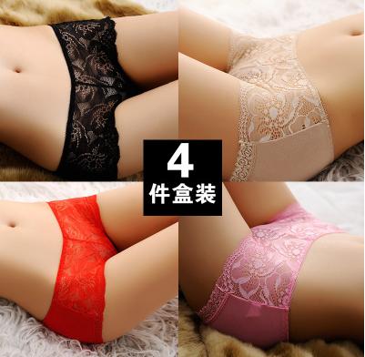 4条礼盒装内裤女夏纯棉裆透明蕾丝诱惑中腰莫代尔女士性感内衣裤
