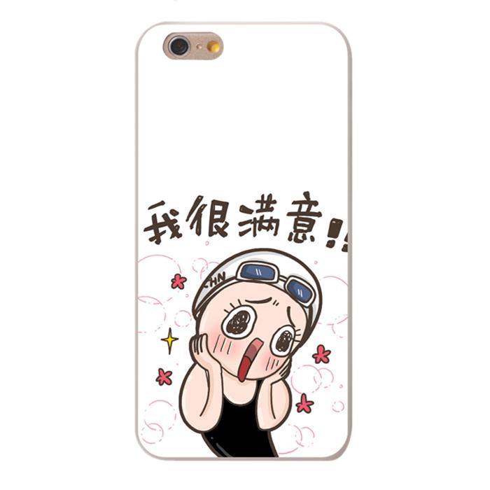 苹果报六合彩图【市场部464l685[q]】r55