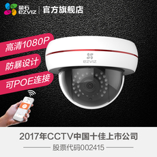 Hikvision флюорит c4s Wireless WiFi IP