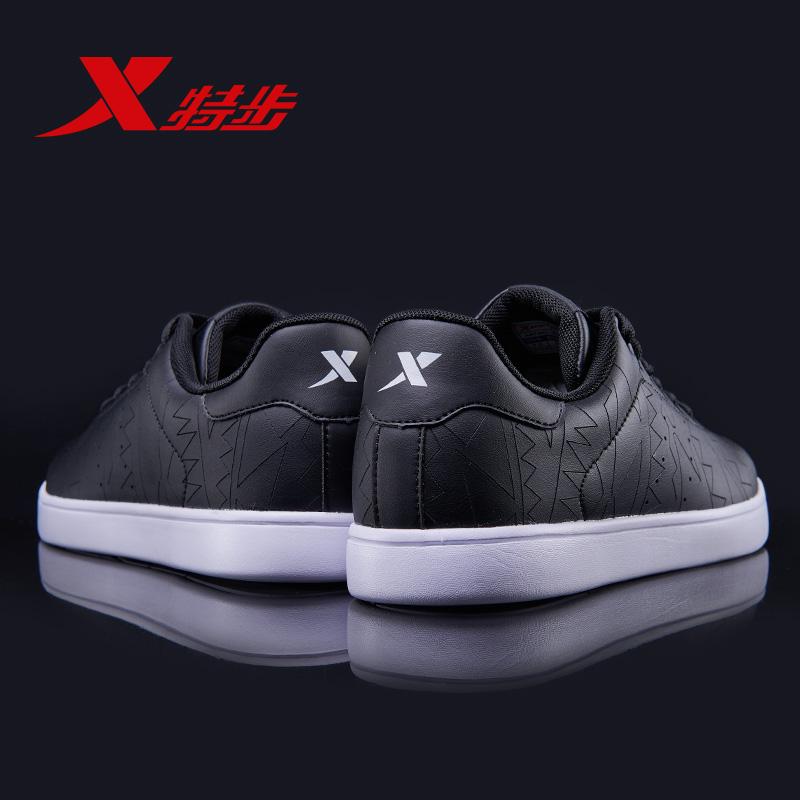 Купить из Китая Обувь для скейтбординга / Кеды  через интернет магазин internetvitrina.ru - посредник таобао на русском языке