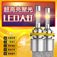 лампа Pathfinder straight LED H1H7H11h4 9005