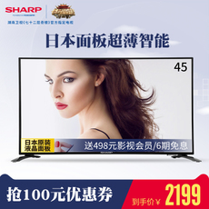 LED-телевизор Sharp LCD-45SF460A 45 WIFI 40