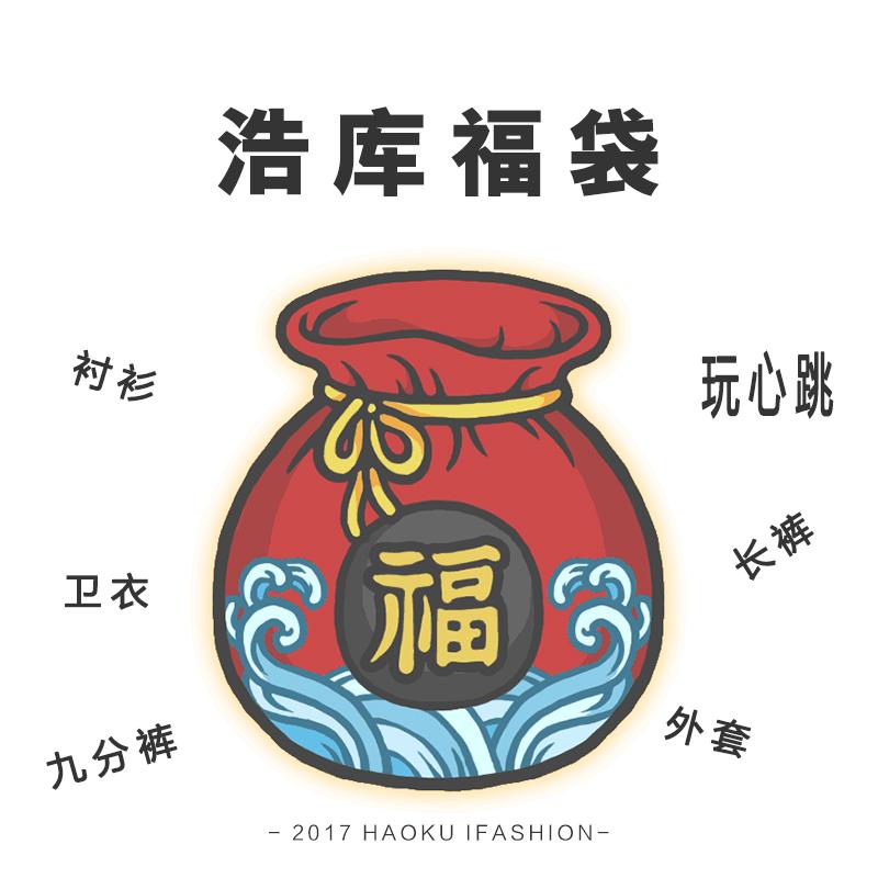Купить из Китая Футболки с длинным рукавом через интернет магазин internetvitrina.ru - посредник таобао на русском языке