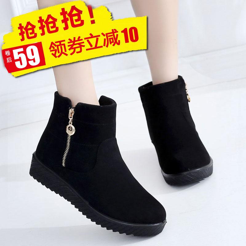 Купить из Китая Высокие кеды через интернет магазин internetvitrina.ru - посредник таобао на русском языке