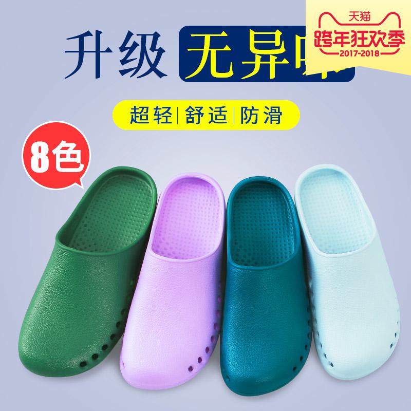 Купить из Китая Сандалии через интернет магазин internetvitrina.ru - посредник таобао на русском языке
