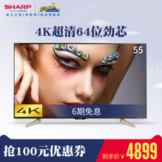 LED-телевизор Sharp LCD-55MY63A 55 4k