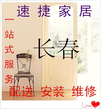 长春物业维修基金【騒妇82297444(q)】