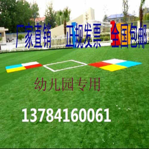 加密仿真草坪幼儿园足球场专用草坪楼顶阳台装饰人造
