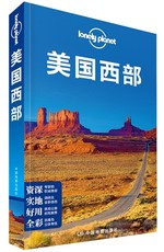 Lonely Planet Lp 2015 LonelyPlanet