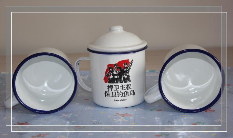 9cm复古怀旧搪瓷杯子个性水杯茶杯带盖老式搪瓷缸子搪瓷茶缸批发图片