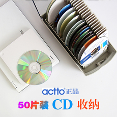Диск/CD Actto 50 CD CD Cd