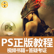 Jinsheng Ps Photoshop Cc Cs6