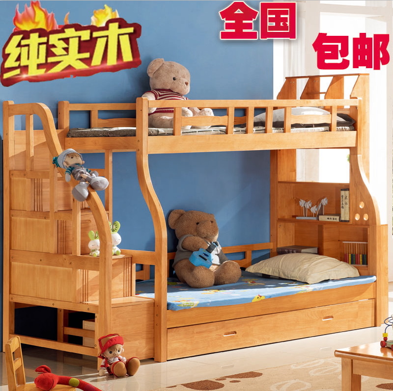特价子母床实木上下床橡木高低床儿童铺床双人床母子