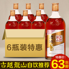Gu Yue Long Shan 500ML*6