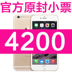 ����ԭ���ُ Apple/�O�� iPhone 6 ����ձ������WS��ȫ�Wͨ