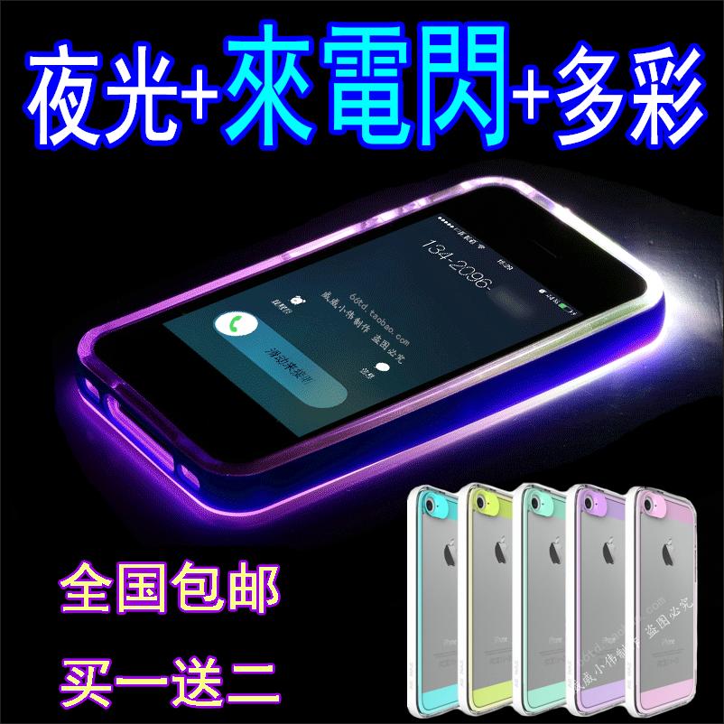 苹果5s夜光手机壳个性iphone5保护套发光边框苹果6来电闪光外壳潮