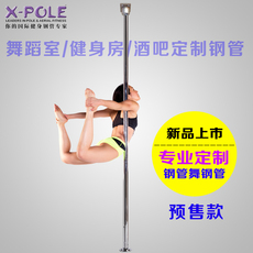 Шест для Poledance X/pole xx045cr/0042cx X-Pole
