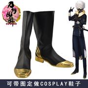 taobao agent 刀剑乱舞ONLINE 鸣狐COSPLAY鞋cosplay鞋动漫鞋子来图定做编号J29