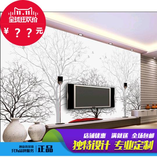 树木现代简约卧室沙发欧式客厅电视背景墙纸壁纸壁画