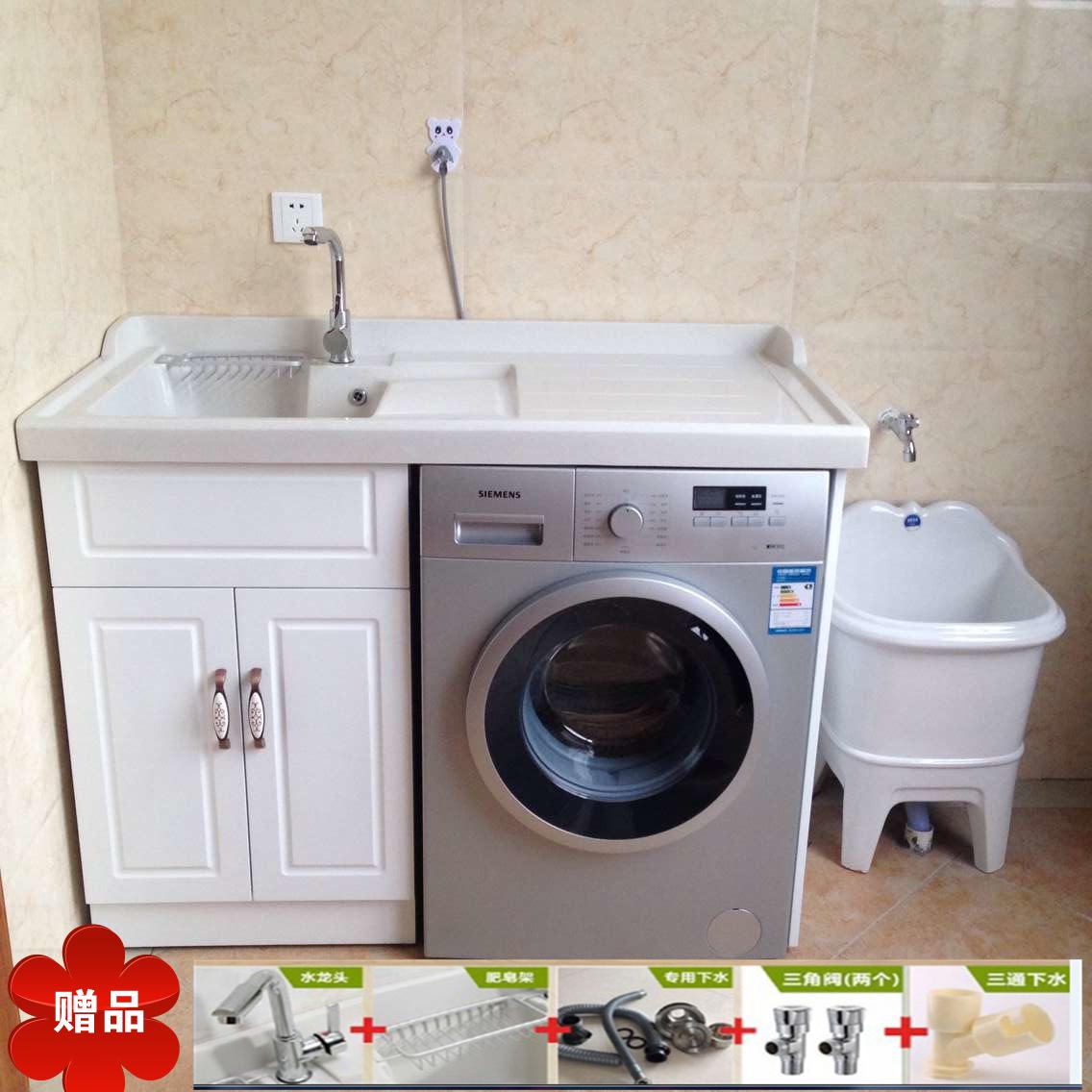 欧式实木阳台一体柜/洗衣机伴侣柜/洗手池石英石台面