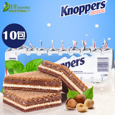 Knoppers (Germany) Knoppers 10