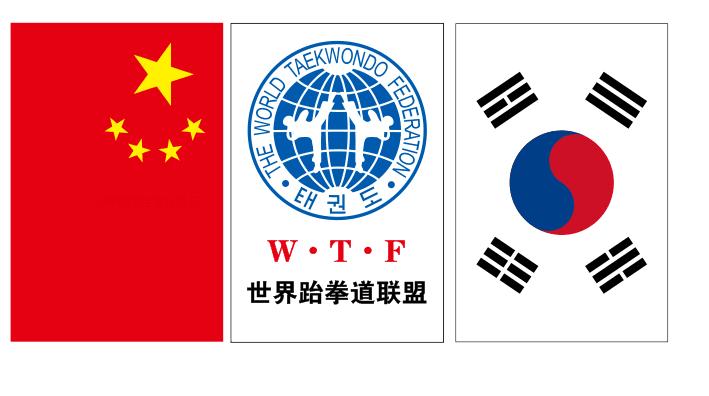 中国 韩国国旗