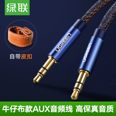 Кабель Green/linking AV113 AUX 3.5mm AUX