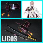 taobao agent 【LJCOS】刀剑乱舞 龟甲贞宗 盔甲cosplay道具武器 腰甲 肩甲