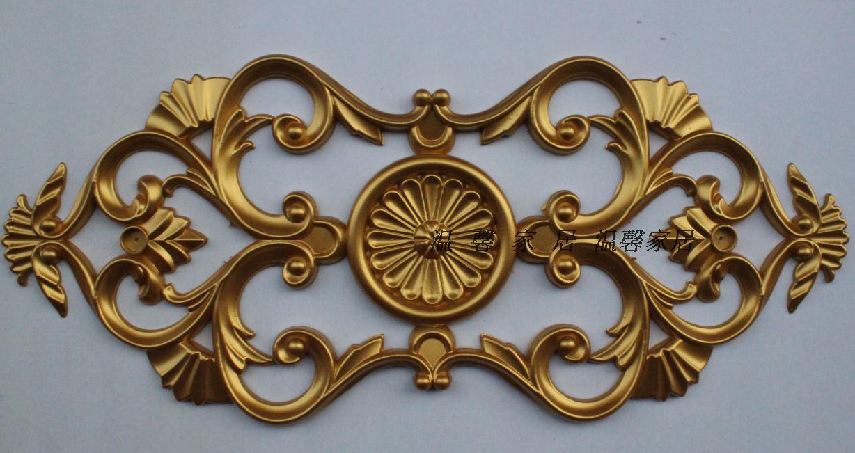 欧式装饰材料 装饰花 背景墙装饰