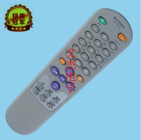 康佳电视遥控器kk-y271c