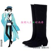 taobao agent VOCALOID刀剑春秋cosplay鞋 乐正绫龙牙/言和/徵羽摩柯COS布面靴