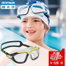 Очки для плавания Decathlon 8215843 NABAIJI