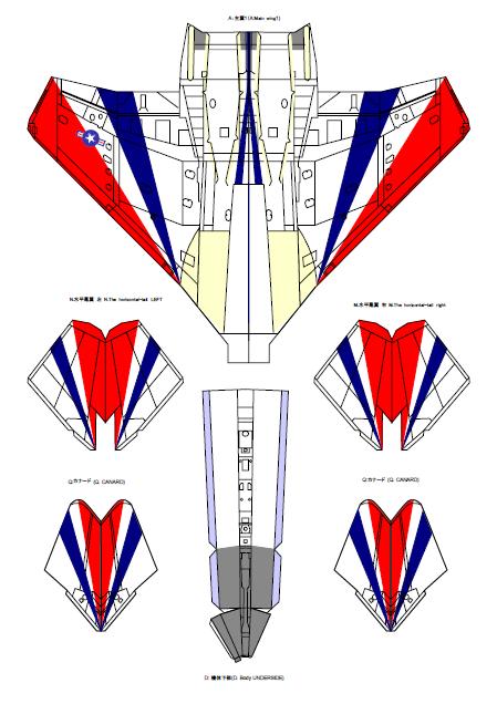 f15像真机战斗飞机航模图纸kt制作模型附详细制作