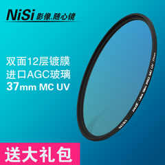 NISI��˾MC�V�R37mm UV�R�W�ְ�˹EPL6/7/5/EM10/EP5΢��14-42