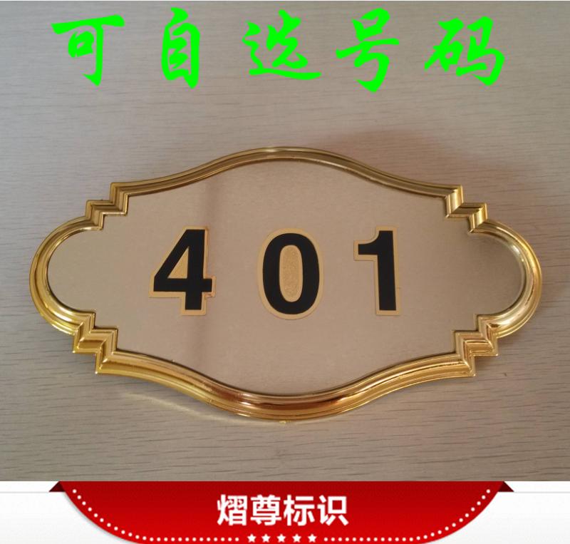 512寝室创意门牌设计?#35745;? width=