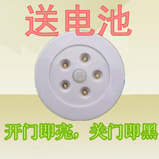 Ночник Led sensor light LED