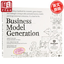 英文原版 Business Model Generation 商业模式衍生 伊夫?皮尼厄