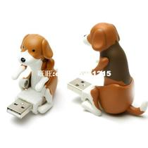 Portable Mini Cute USB 2.0 Funny Humping Spot Dog Rascal dog