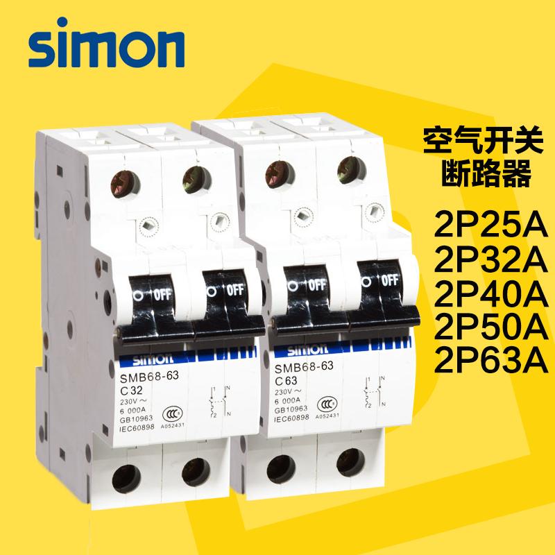 空气开关断路器系列2p63a/2p50a/2p40a/2p32a/2p25a