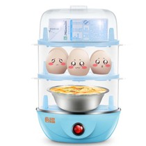 Steamed egg egg egg egg roll Mini roast baby intelligent hou