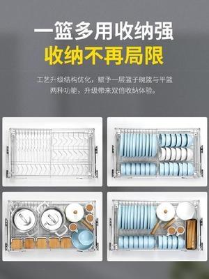 嵌入式碗筷多功能三層單層固定櫥柜拉籃K抽屜式碗架帶阻尼開門式