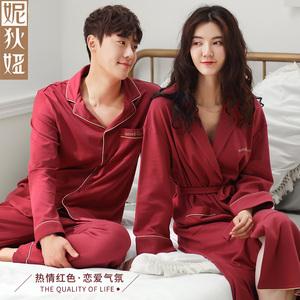情侣睡衣睡袍女纯棉长袖大红婚庆红色喜庆男开衫家居服套装