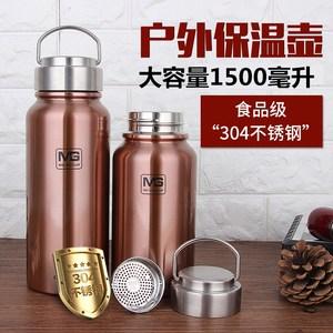 大号保温壶1.5L保温杯大容量304不锈钢热水瓶过滤网泡茶户外运动