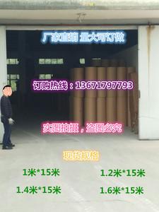 原厂批发包装纸家具保护两层瓦楞纸纸皮纸箱纸快递包装纸1.2米宽