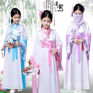 古代公主皇后娘娘的衣服儿童新年女装清新淡雅古装汉服仙女贵妃装图片