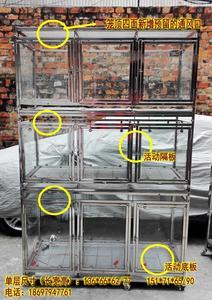 大型不锈钢狗笼猫笼定做 观赏笼 宠物店展示笼 三层钢化玻璃狗笼