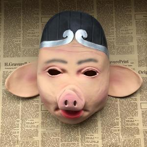 猪八戒头套万圣节唐僧孙悟空猴哥二师兄面罩表演服乳?#22909;?#20855;套装帽