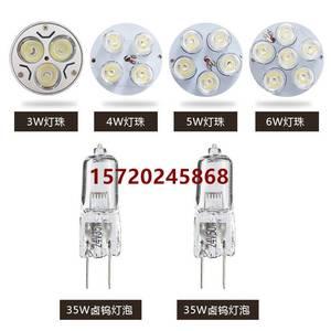 蘇州機床工作燈LED機床燈JL50D-2機床鹵鎢泡照明燈3珠5珠60珠現貨